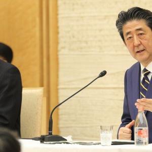【悲報】英BBC、敗北宣言 「日本の超過死亡率は0.3%、世界的に極小レベル。安倍政権が正しかった」
