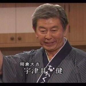 枝野幸男(埼玉)「#うつけん地味カッコイイ #本物を選ぼう」などと意味不明のタグ工作