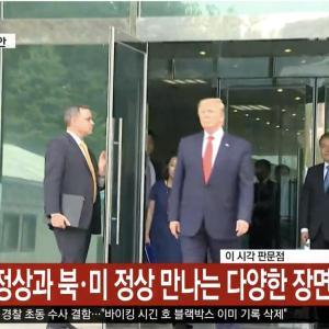 ボルトン「文在寅大統領は統合失調症患者のよう」「韓国は国内問題払拭のために日本との対立を起こす」
