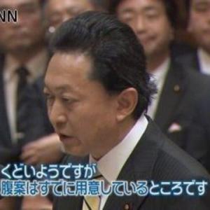 石破茂氏、政府の辺野古固執に疑問―「推進だけが解決策か」