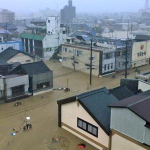 【速報】熊本豪雨がヤバすぎる 東京のコロナとかどうでもいいレベル