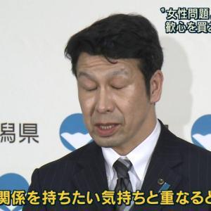 米山ハッピーメール隆一さん、次期衆院選に新潟5区から立候補へ