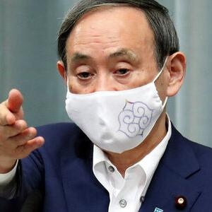 菅官房長官「緊急事態宣言で経済活動を縮小させる状況ではない」 4月と異なる状況と強調 7/30会見