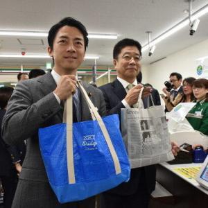 小泉進次郎「ゴミ減らない?目的違うし意識改革だよ」「過剰包装廃止を訴えた女子高生に感謝」