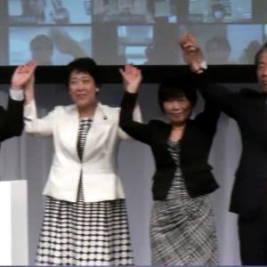 【わかんなーい】森ハラスメン子さん、立憲民主党副代表に就任してしまう
