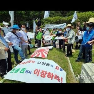 【パヨクだんまり】韓国で「親日派の墓暴き」が法制化へ 国会議員の多数が賛意という恐ろしさ