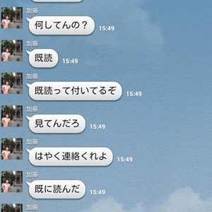 文大統領、菅新首相にお祝いの書簡で歴史問題の対話を要請
