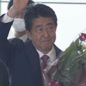 安倍前総理「皆様、8年近くにわたり本当にありがとうございました」 ツイッターで最後のお別れの言葉