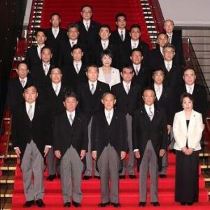 【速報】 菅新内閣、ガチで日本最優先の保守内閣だった! 20人中14人が日本会議のメンバー 韓国が反発