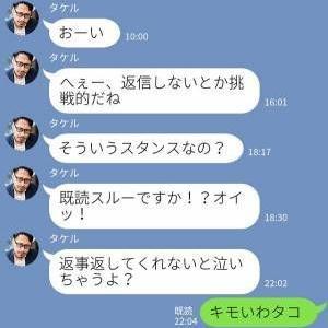 韓国「文大統領の書簡に菅首相は無反応。就任二日目も韓国に関して何の言及もしなかった」