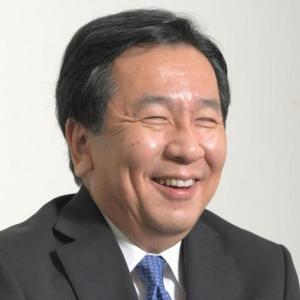 【投影】立憲民主党・枝野「自民だと多様なのに、なぜか野党だとバラバラと表現される」  [295723299]