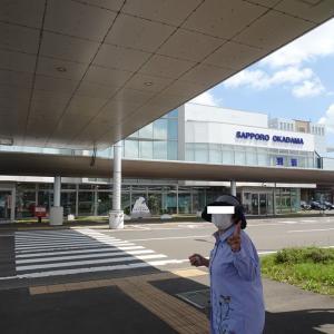 爺さん 札幌丘珠空港へ20200720