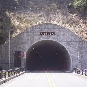 全長4キロのトンネル