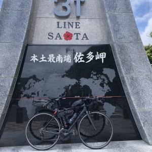 最南端・佐多岬