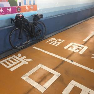 九州縦断!