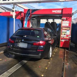 またもや、コイン洗車