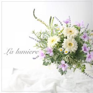 インテリアコース 花束みたいなガラスベースアレンジ♡ 昭島フラワーサロン ラ・リュミエール