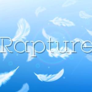携挙(ラプチャー)と聖書