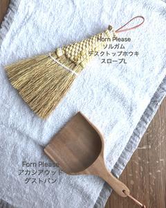 階段の掃除に使っているお気に入りのアイテム