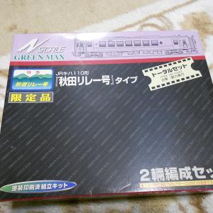 Nゲージキハ110系列3社比較(●^o^●)