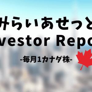 【2020年3月】今月のカナダ株式ポートフォリオ【実績公開】