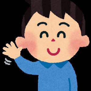 糸井嘉男 伝説 天然エピソード!! もはや宇宙人! 星が見えたから途中交代!?