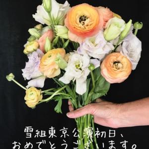 雪組東京公演初日