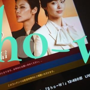 彩凪翔1Day Special LIVE『Sho-W!』
