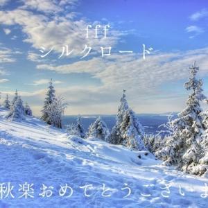 雪組千秋楽