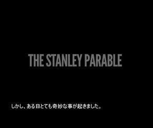 【感想】「The Stanley Parable」ナレーターの反応を楽しむメタADV