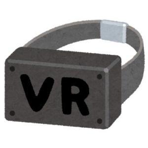 VRヘッドセットを買う前に注意したいこと