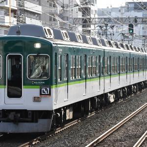 「アートエリアB1」団体列車運転・ほか