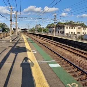 人生いろいろ、電車もいろいろ