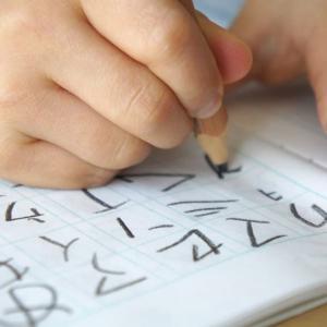 子どもの習い事にペン習字がおすすめな5つの理由