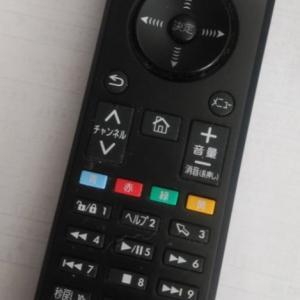 ひかりTV 番組録画する方法