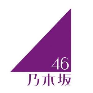 坂道研究生の配属先が発表!乃木坂46は6名