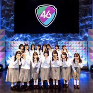 乃木坂46四期生追加メンバー5名決定!画像と動画でご紹介