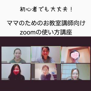 3月の人気記事TOP3!【講師向けブログ編】