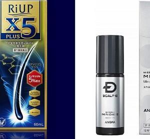 リアップX5とスカルプDの比較!どっちを選べばいい?
