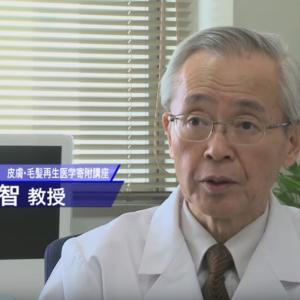 【ハゲるときはハゲる】板見医師が推奨する治療法とAGAクリニック
