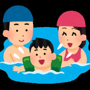 冬からでも!プール遊びで夏の海水浴に備える。障害者手帳を有効に使おう!