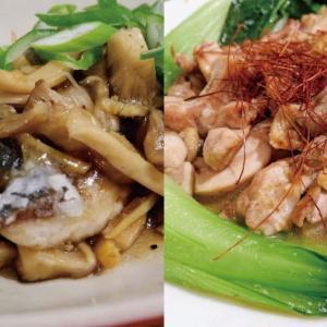 ブリのきのこあんかけ&鶏とチンゲン菜の中華皿