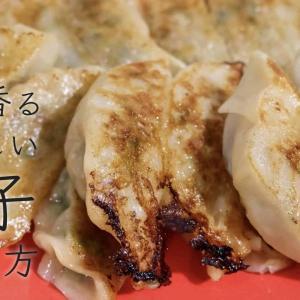 大葉の香り餃子。にんにくなし美味レシピ