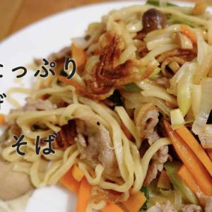 野菜たっぷりおこげ塩焼きそばの作り方