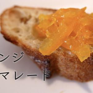 八朔・オレンジでマーマレードを作った