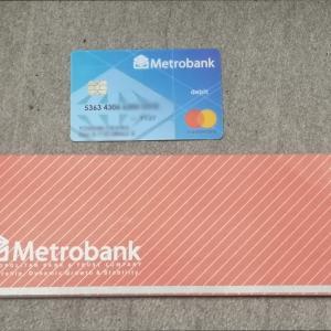 フィリピンでの銀行口座開設