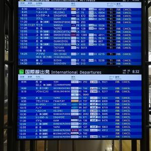 中部国際空港セントレアから松山空港へ Part2