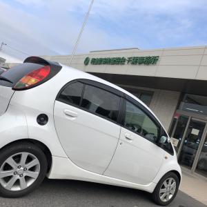 【2020完全版】千葉ナンバーエリアで軽自動車を名義変更する方法