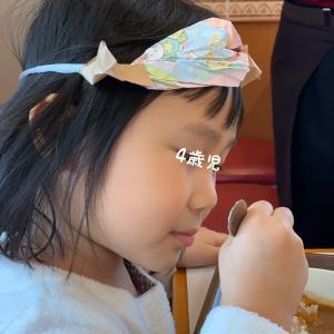 【4歳児でも簡単!】 たった3つの材料で作れる「カチューシャ」