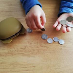 4歳児にお小遣いをあげる必要性